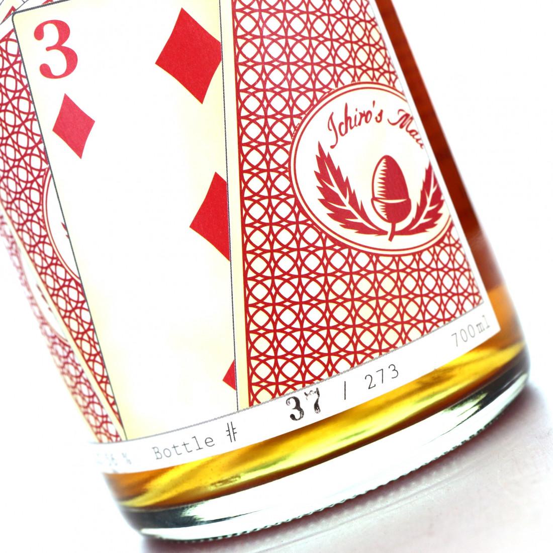 Hanyu 1988 Ichiro's Malt 'Card' #9417 / Three of Diamonds