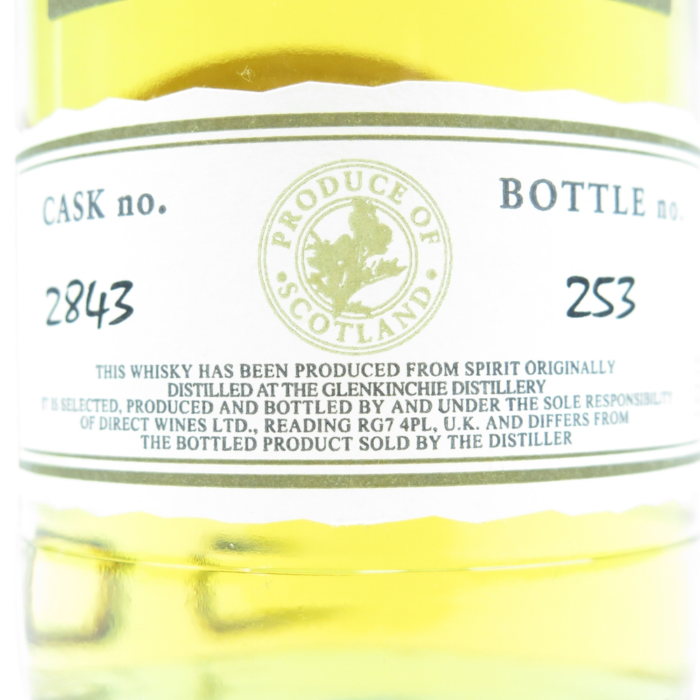 Glenkinchie 1987 First Cask 20 Year Old