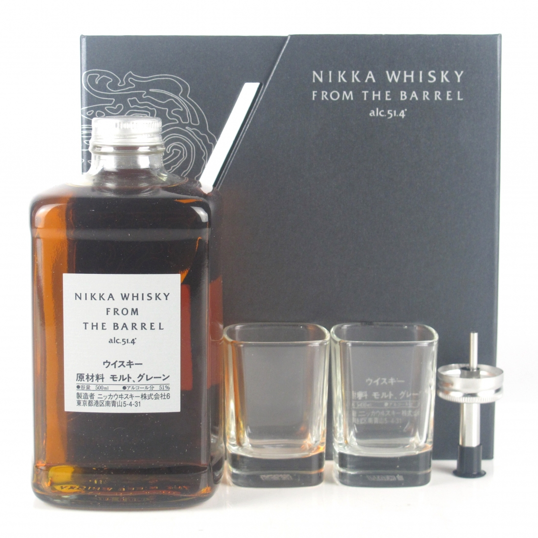 Nikka Whisky From The Barrel 50cl Gift Pack / Including 2 x Glass and Pourer