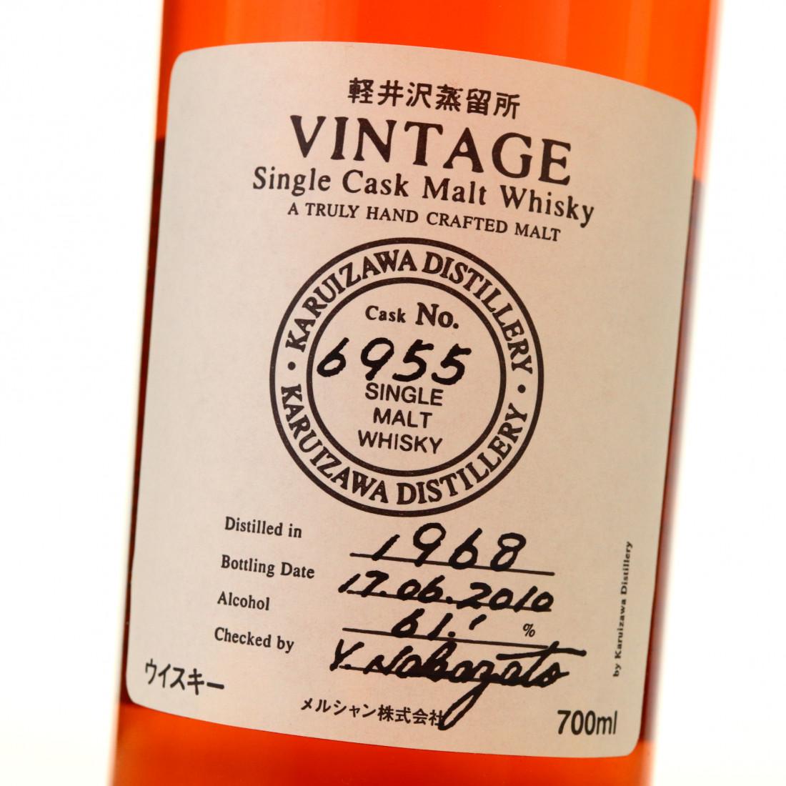 Karuizawa 1968 Single Cask #6955 / LMDW