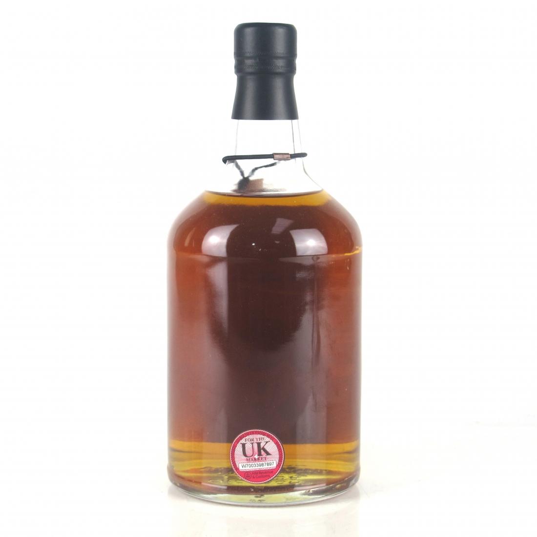 The Hielanman Spirit Drink 45 Year Old / Distilled 1971 Bottled 2017