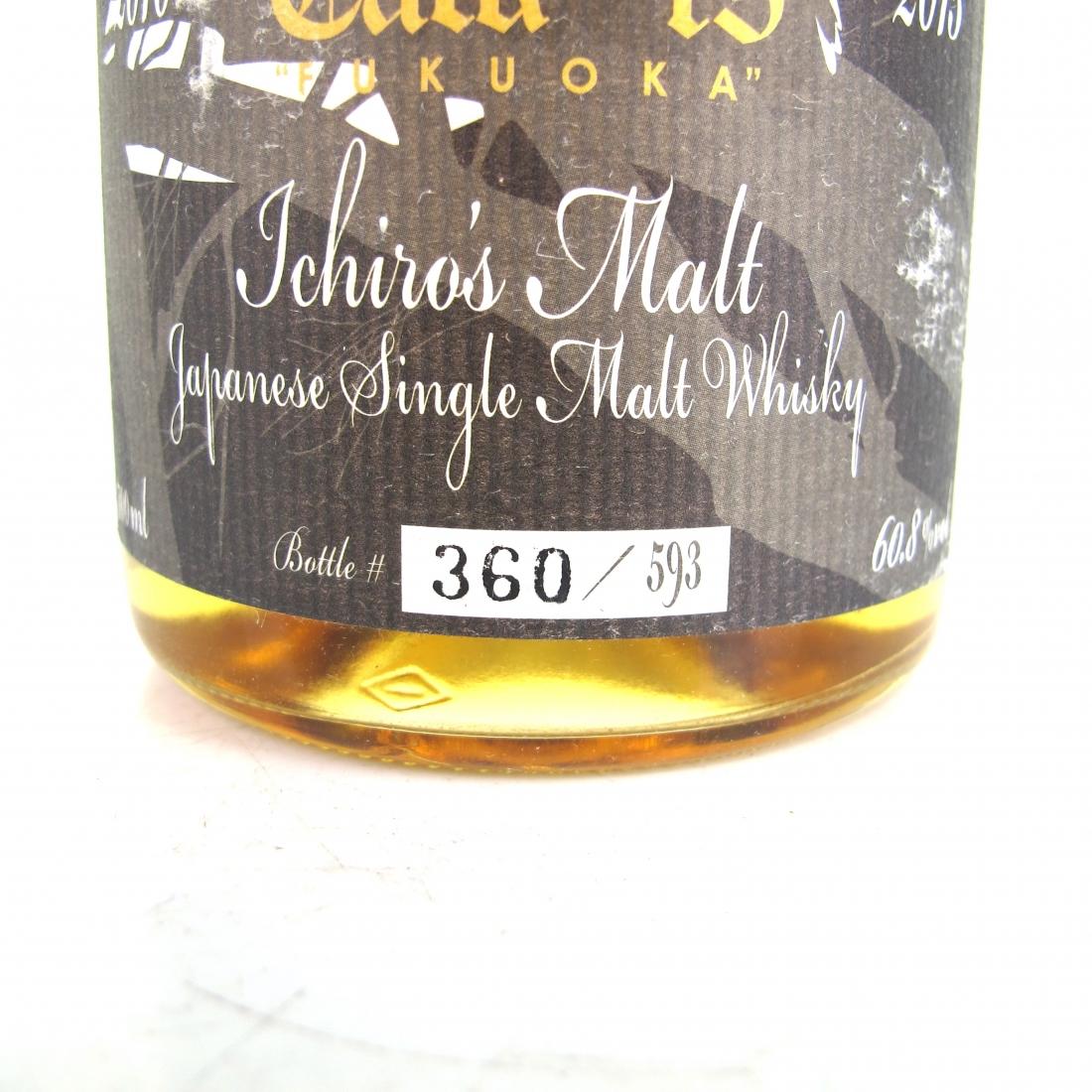 Chichibu 2010 Ichiro's Malt / Whisky Talk 2015 Fukuoka