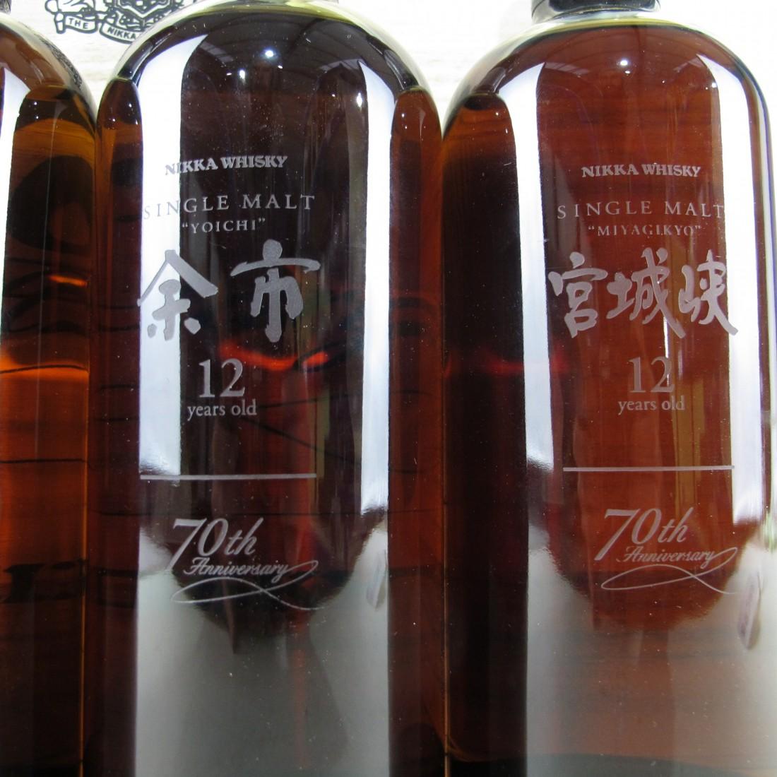Nikka 70th Anniversary Selection 4 x 70cl