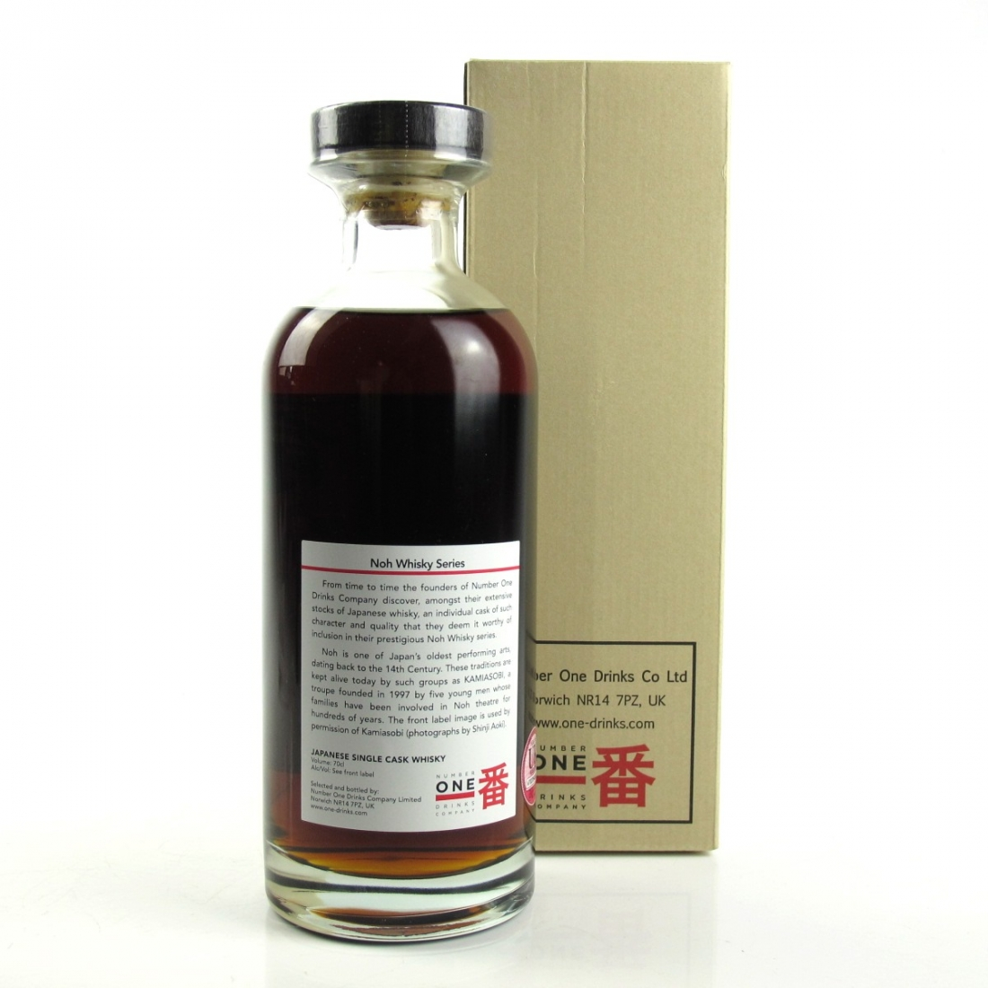 Karuizawa 1983 Noh Single Cask 28 Year Old #7576
