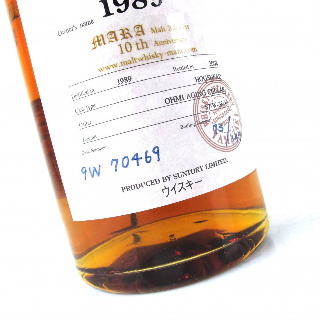 Yamazaki 1989 Single Cask #9W70469