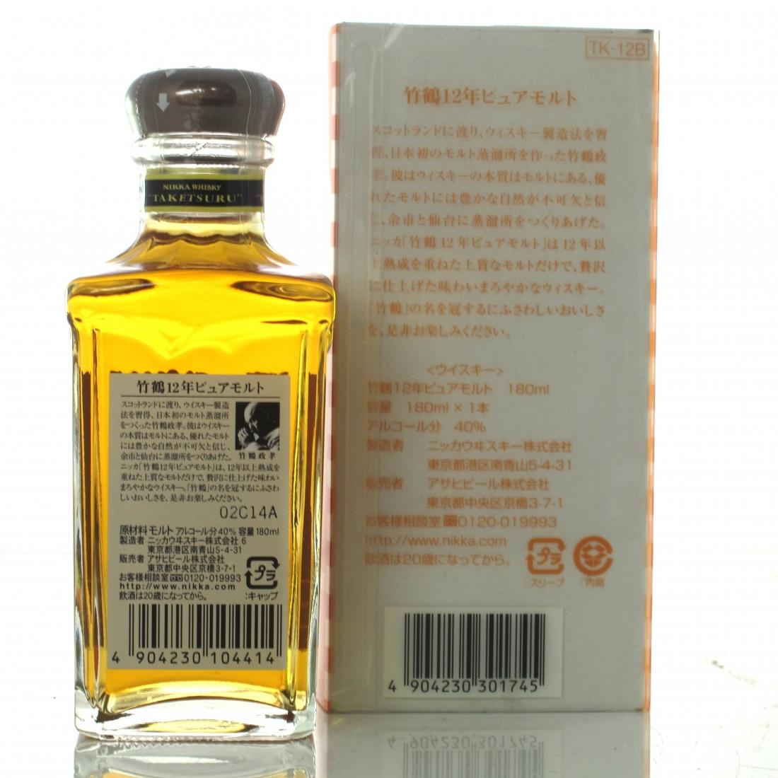 Taketsuru 12 Year Old Pure Malt 18cl