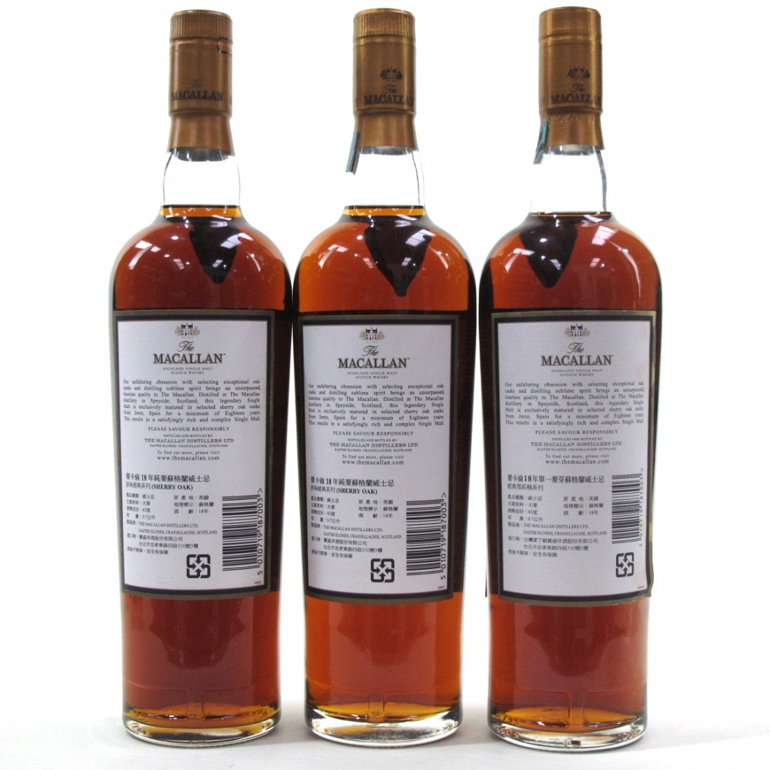 Macallan 18 Year Old 1990-1995 6 x 70cl