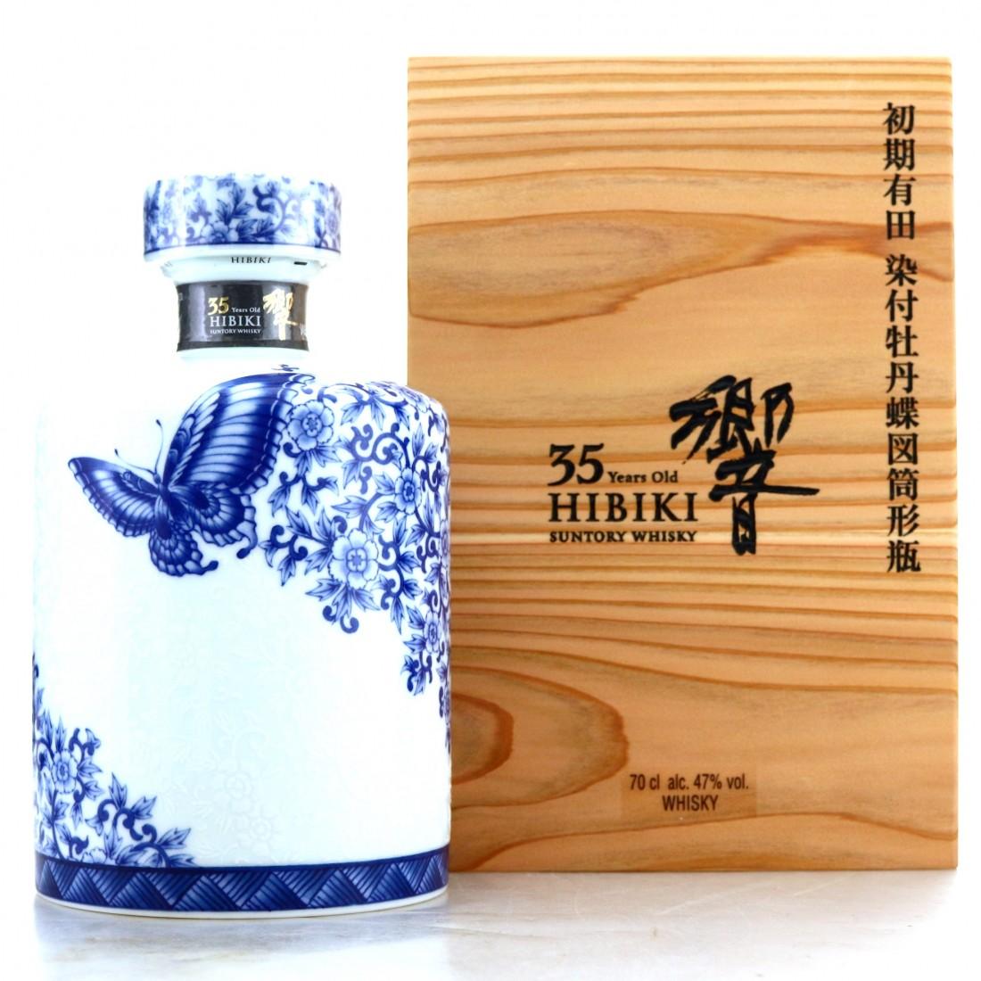 Hibiki 35 Year Old Kutani Decanter