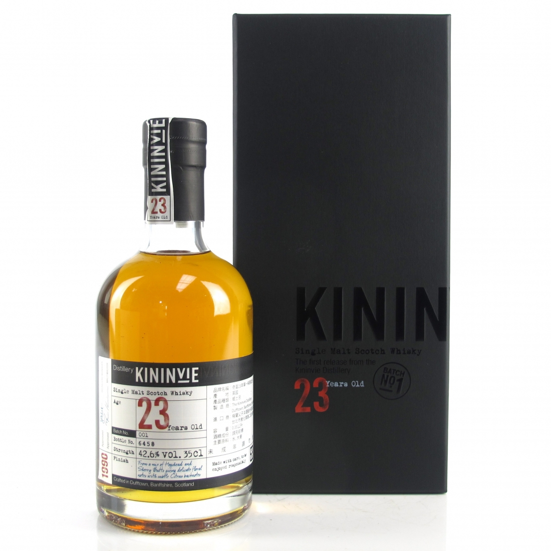 Kininvie 1990 23 Year Old Batch #001