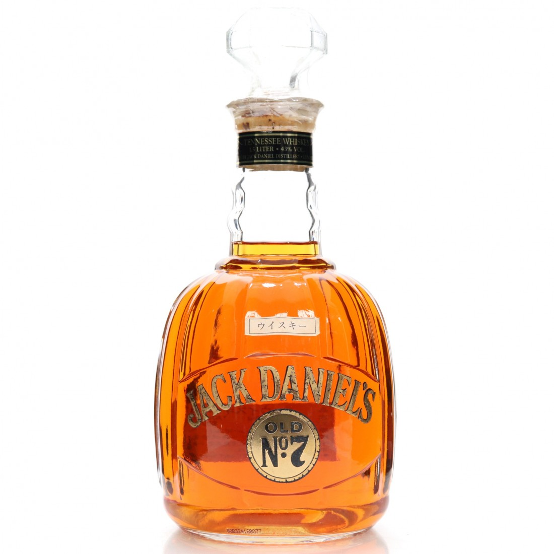 Jack Daniel's Old No.7 Maxwell House 1.5 Litre
