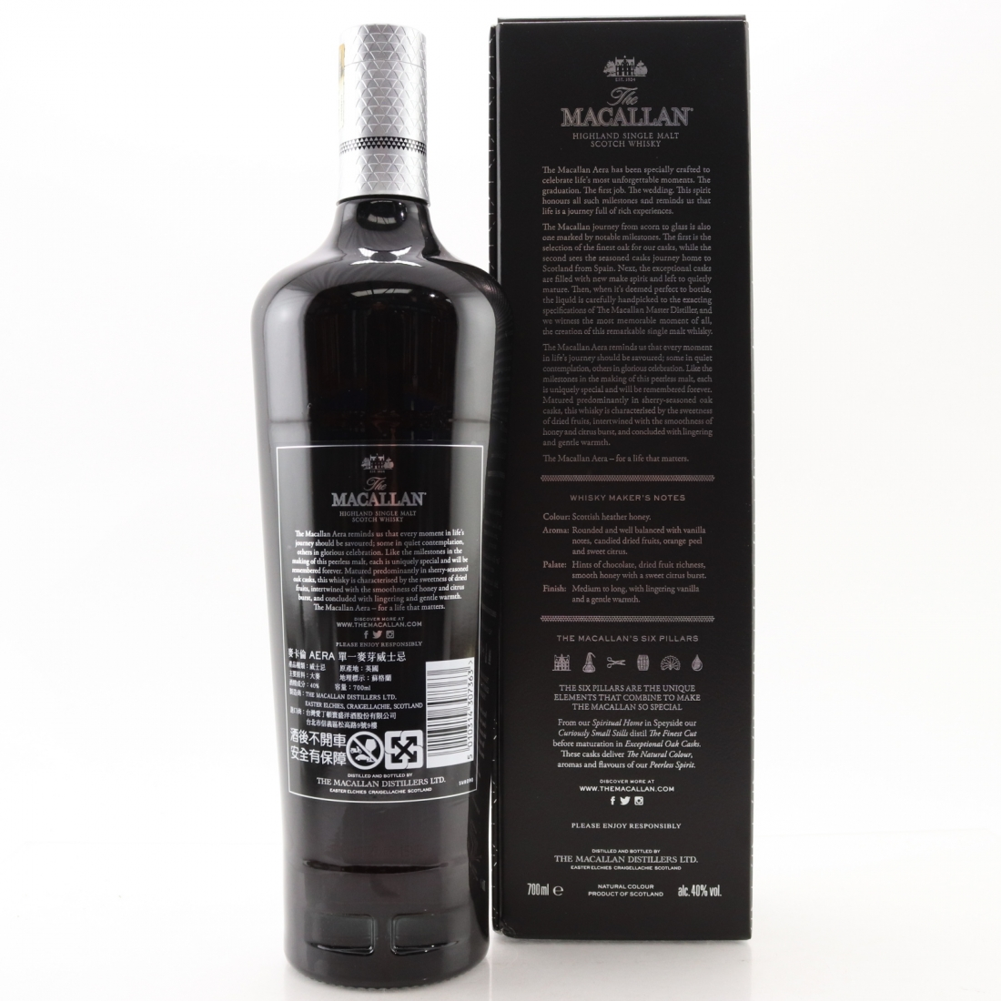 Macallan Aera / Taiwan Exclusive