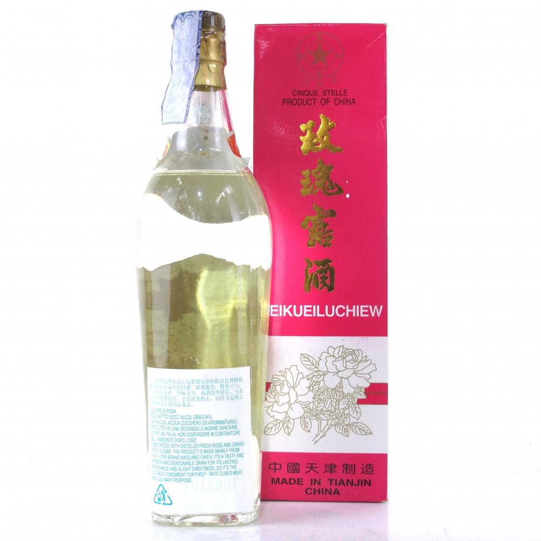 Mei Kuei Chiew Chinese Rose Wine