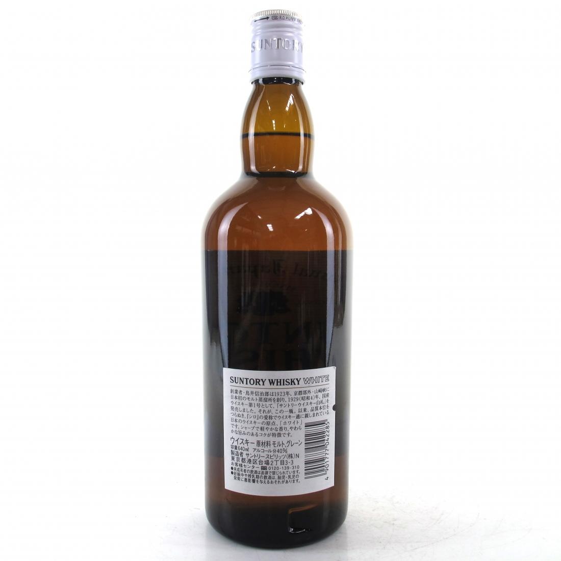 Suntory White Whisky 64cl