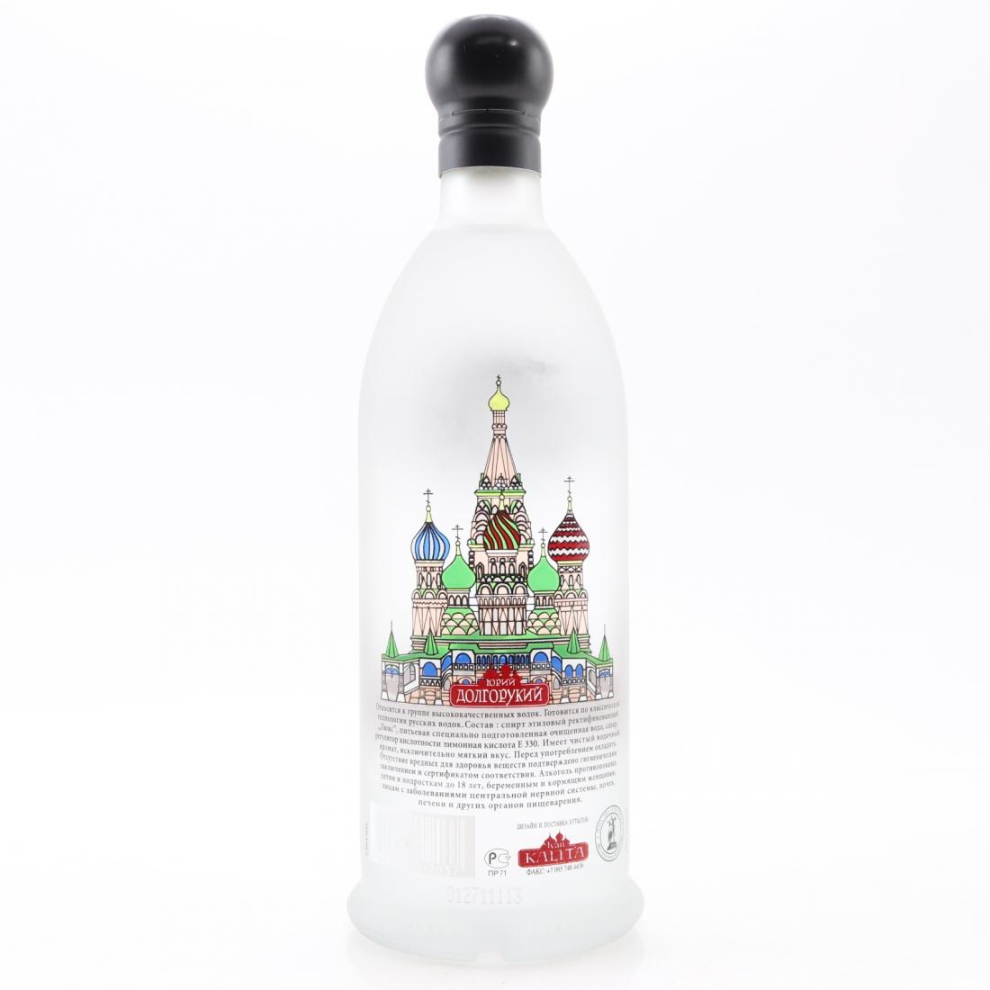 Youri Dolgoruki Premium Russian Vodka