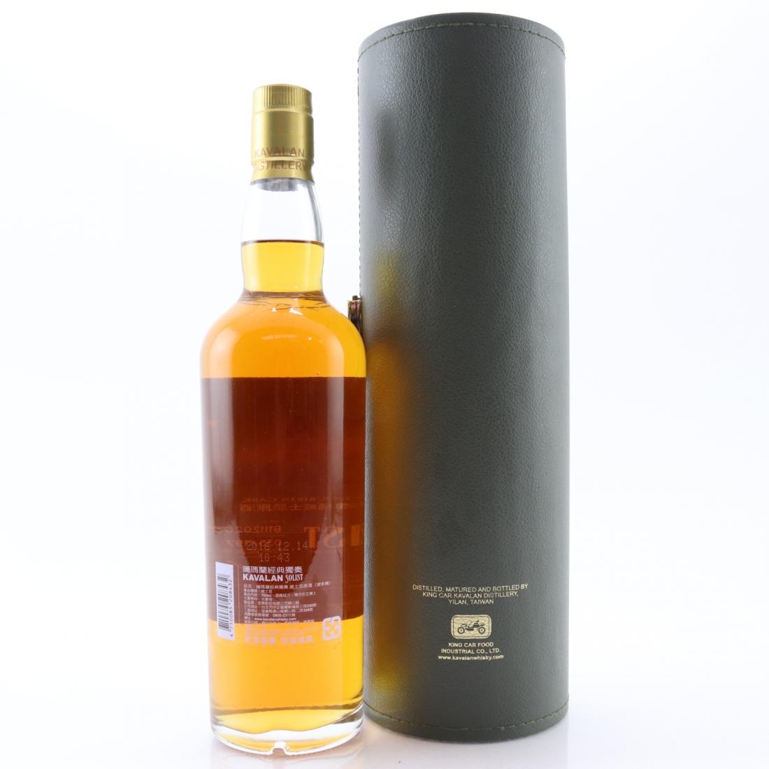 Kavalan Solist Cask Strength Bourbon Cask / 57.8%