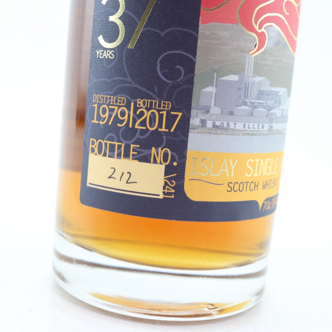 Port Ellen 1979 Goren's Whisky 37 Year Old / Whisky Live 2018