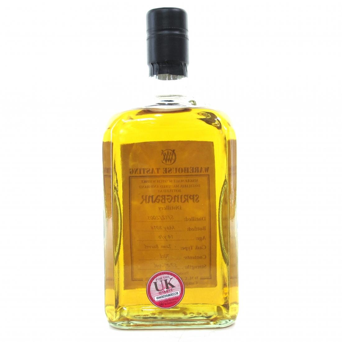 Springbank 2003 Rum Barrel 14 Year Old / Warehouse Tasting