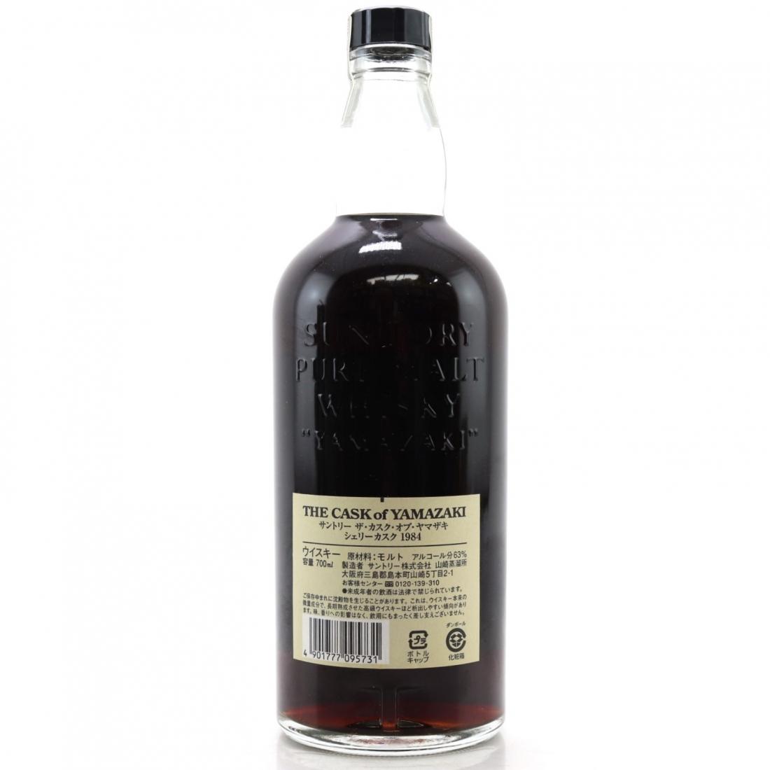 Yamazaki 1984 Single Cask 18 Year Old #WM002 / Bottle #14