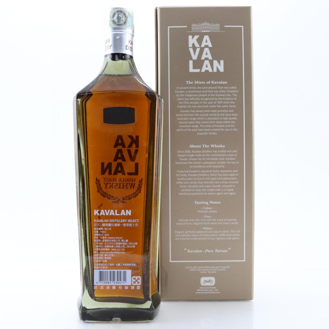 Kavalan Distillery Select