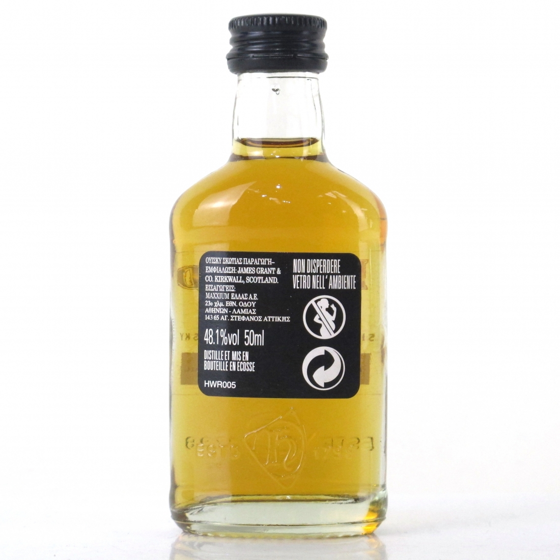 Highland Park 30 Year Old 5cl Miniature