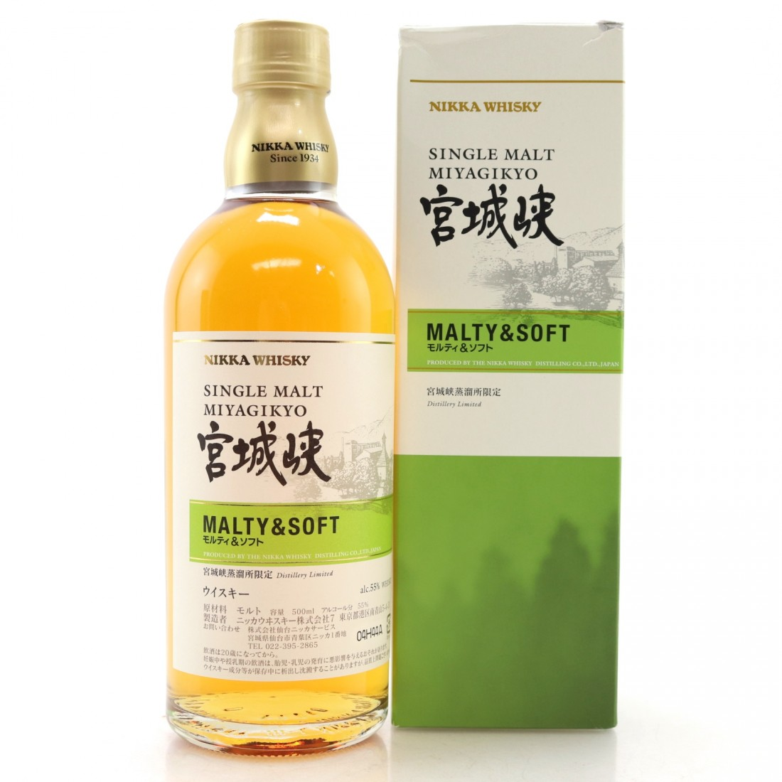 Miyagikyo Malty and Soft 50cl / Distillery Exclusive
