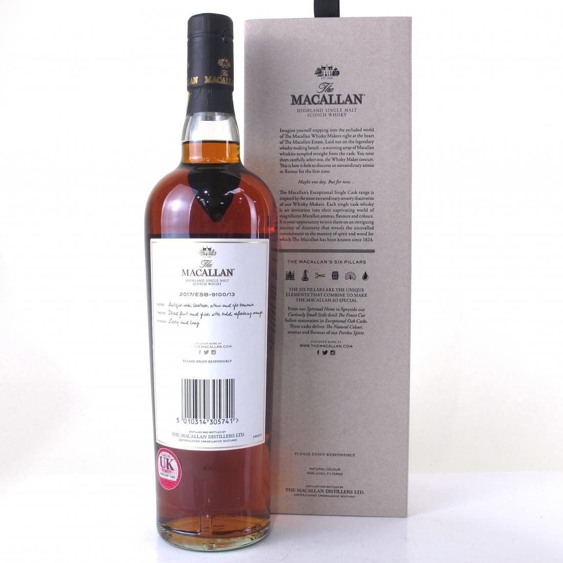Macallan 2003 Exceptional Cask #9100-13