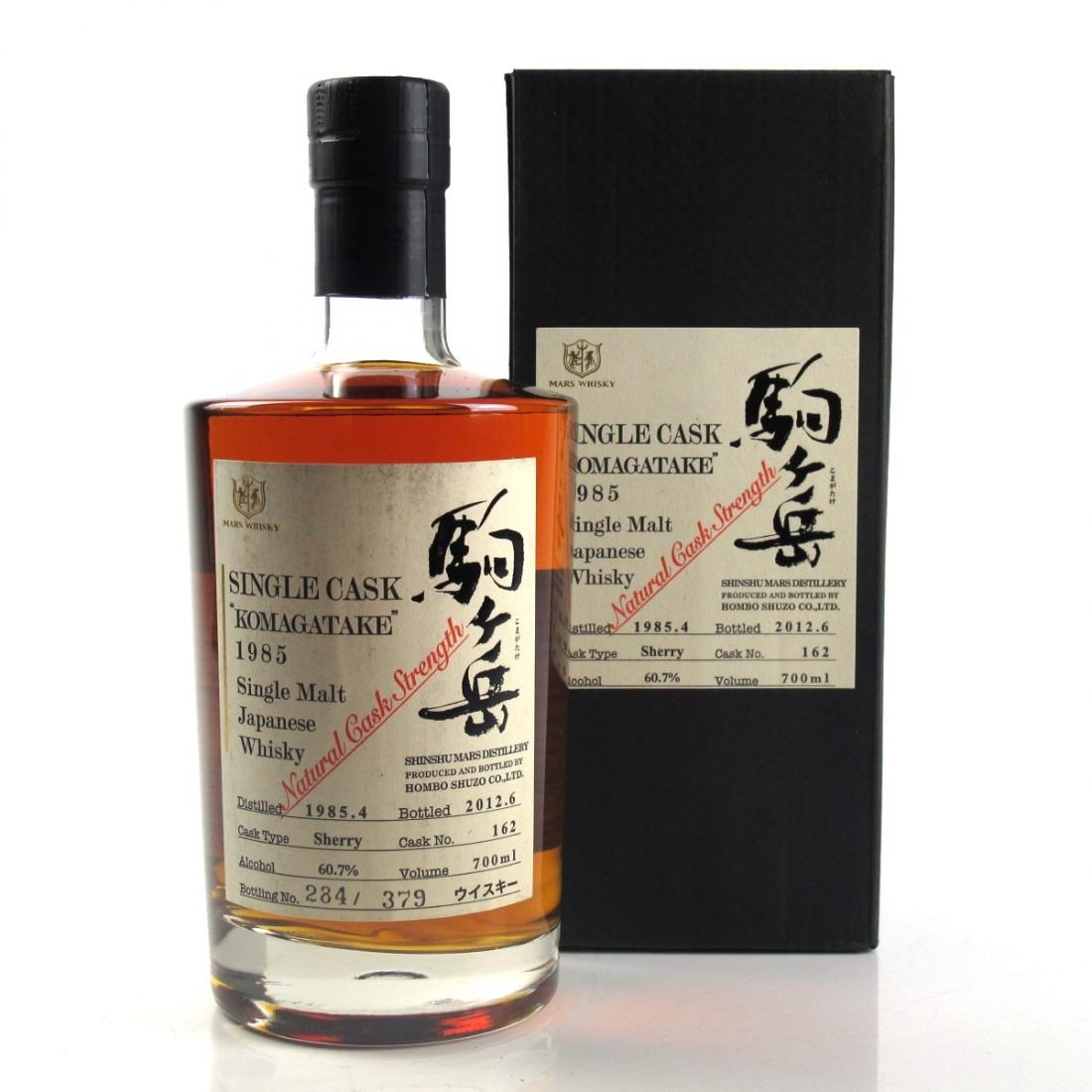 Komagatake 1985 Single Cask 27 Year Old #162