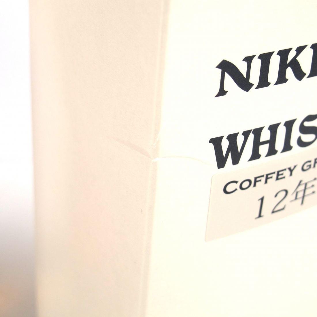 Nikka Coffey Grain 12 Year Old Woody and Mellow 50cl