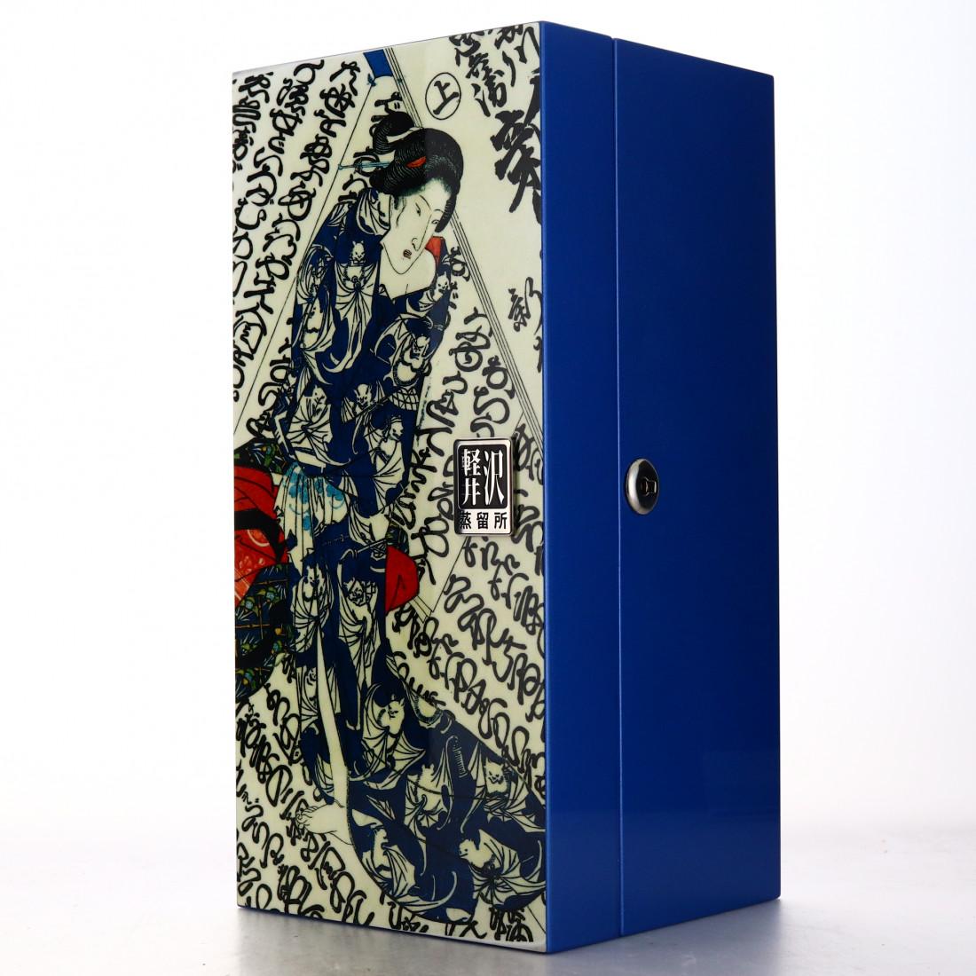 Karuizawa 1974 Single Sherry Cask 40 Year Old #4560 / Blue Geisha