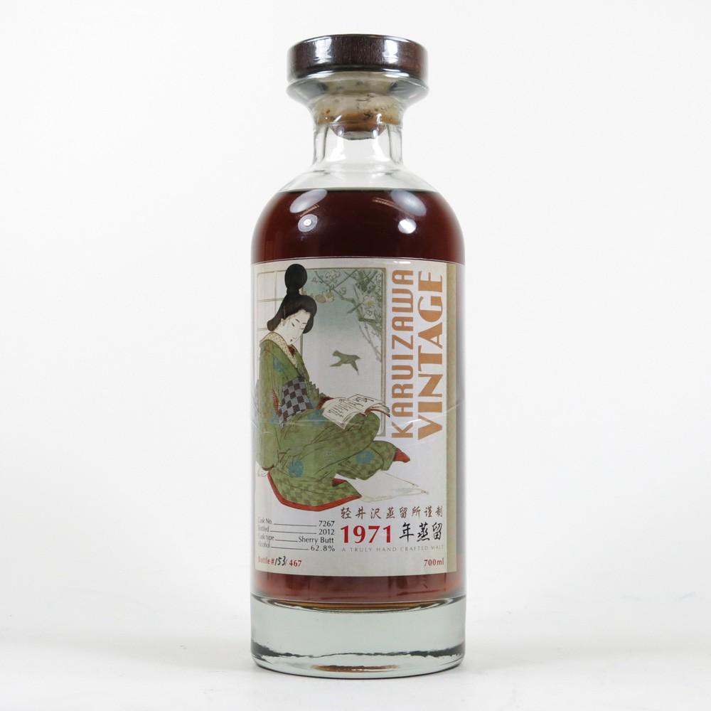 Karuizawa 1971 Geisha Single Cask #7267