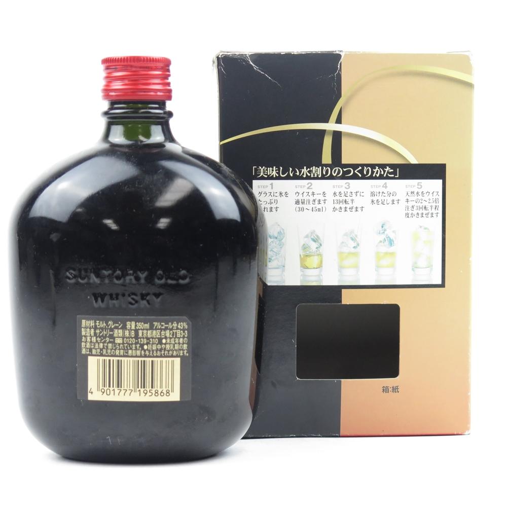 Suntory Old Whisky 35cl