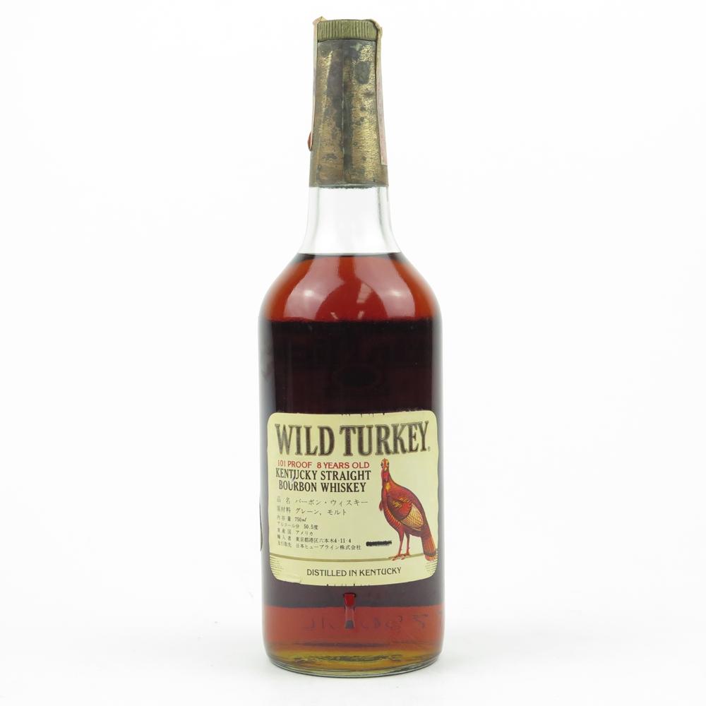 Wild Turkey 101 Proof 8 Year Old
