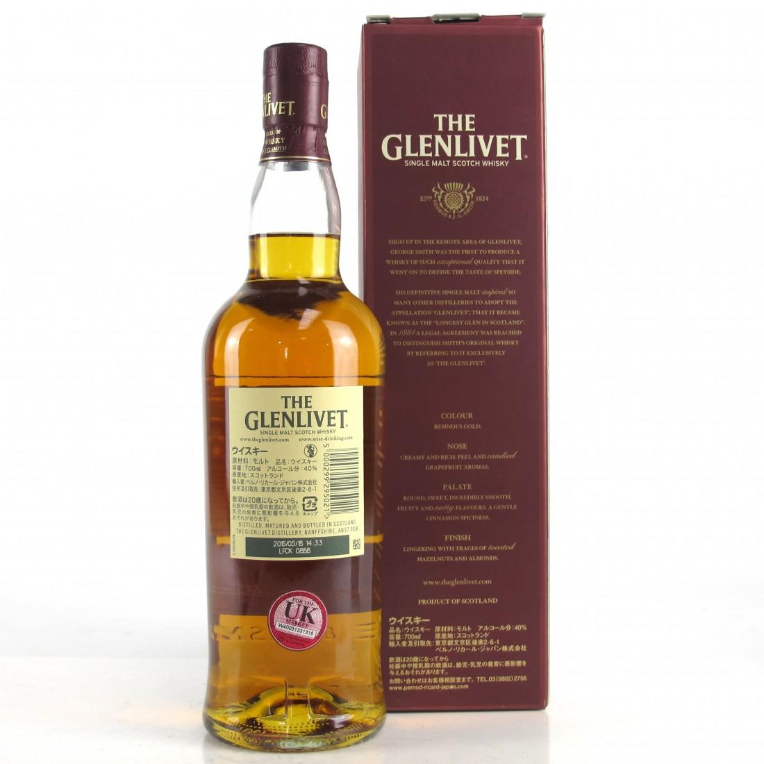 Glenlivet 15 Year Old French Oak Reserve / Japanese Import