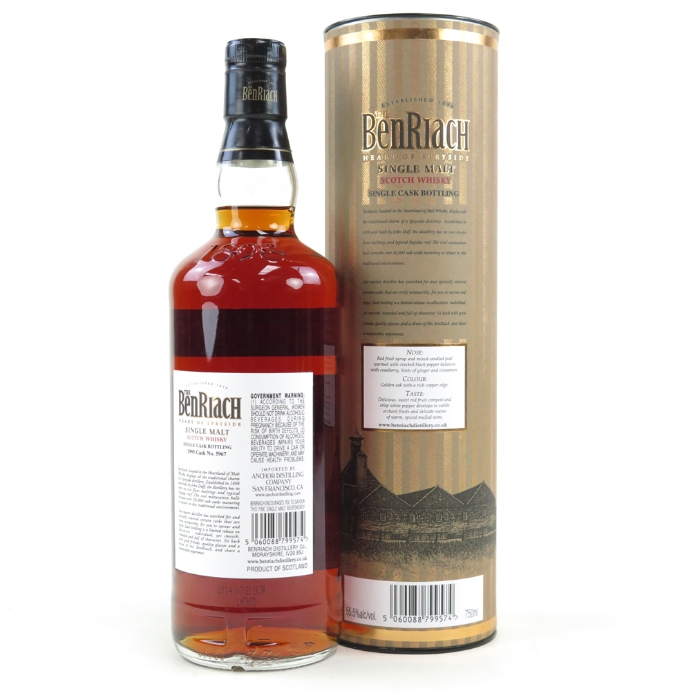 BenRiach 1995 Single Cask 18 Year Old Tawny Port Finish US Import