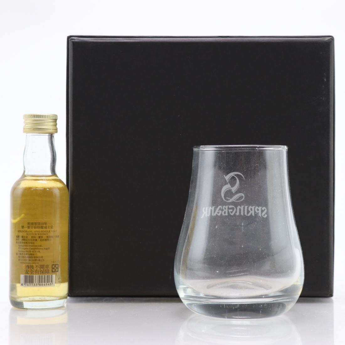 Springbank 10 Year Old Miniature Gift Set / Including Glass