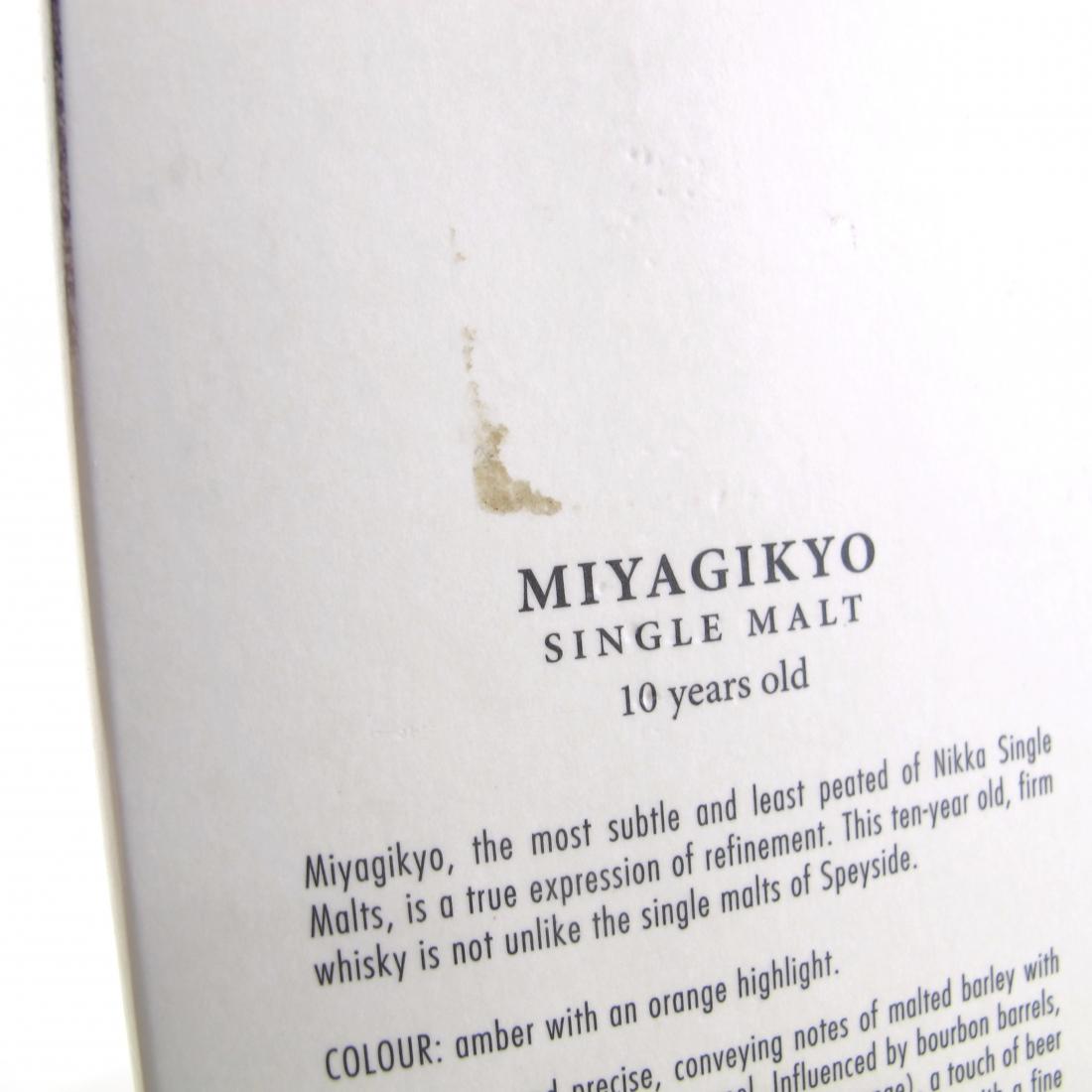 Miyagikyo 10 Year Old