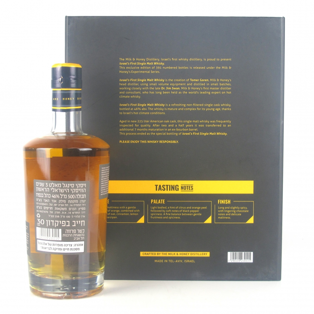 Milk & Honey Israel's First Single Malt Whisky : Bottle #040