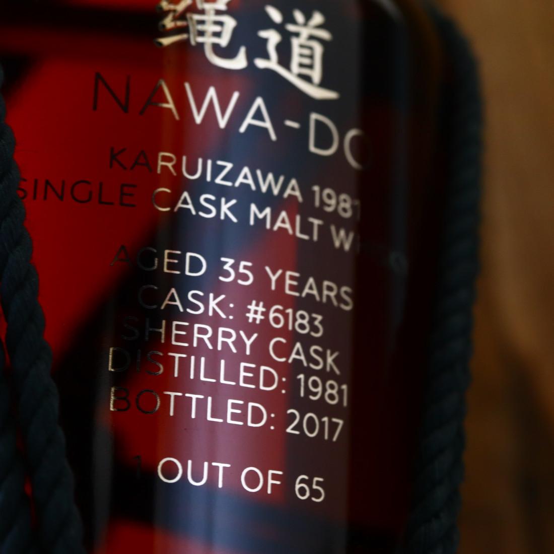 Karuizawa 1981 Wealth Solutions 35 Year Old #6183 / Shibari