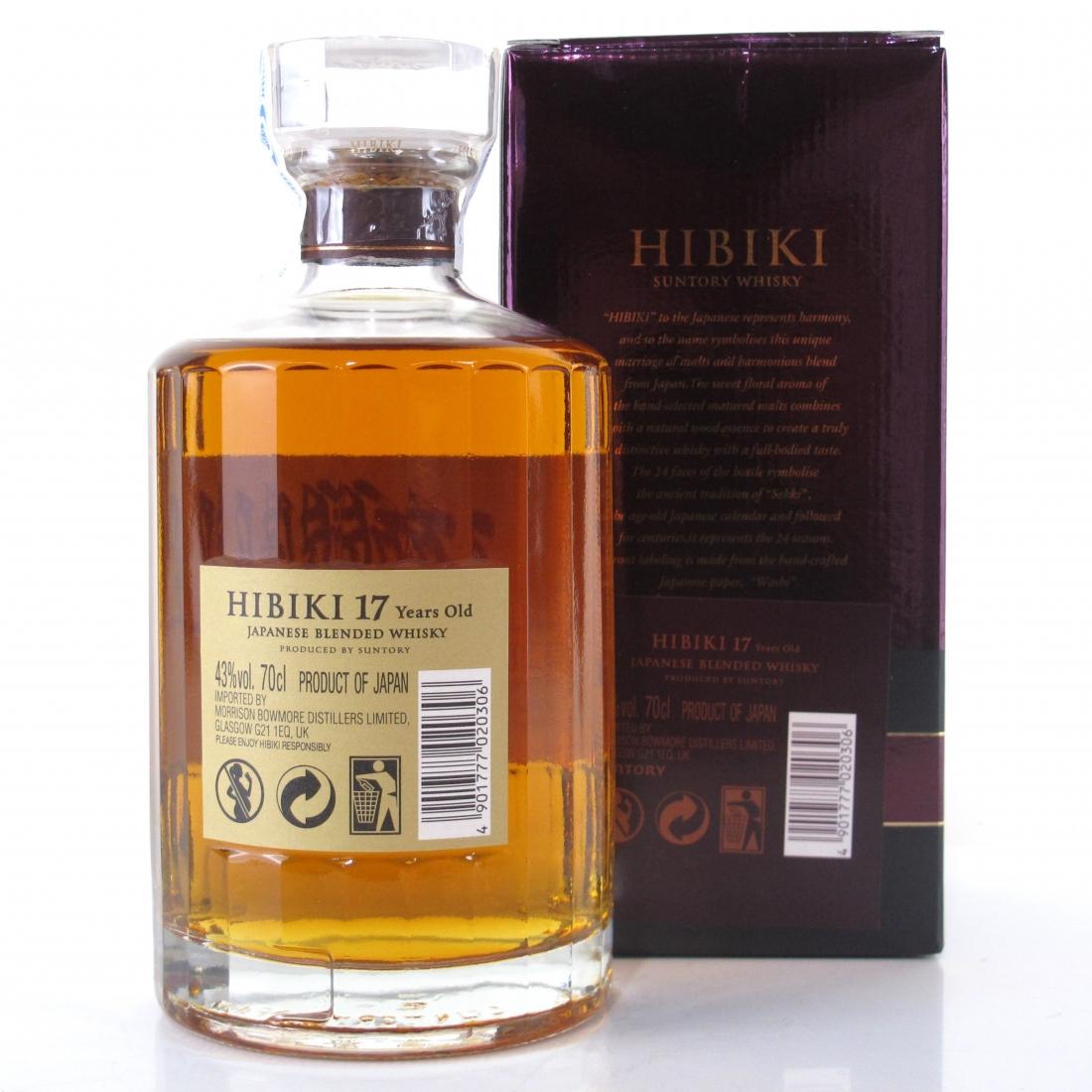 Hibiki 17 Year Old