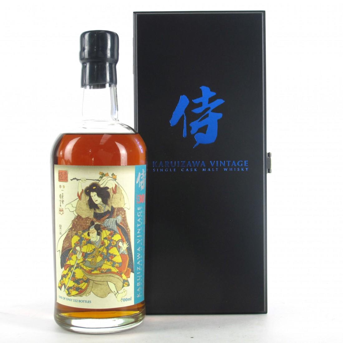 Karuizawa 1984 30 Year Old Single Cask #3622 / Samurai