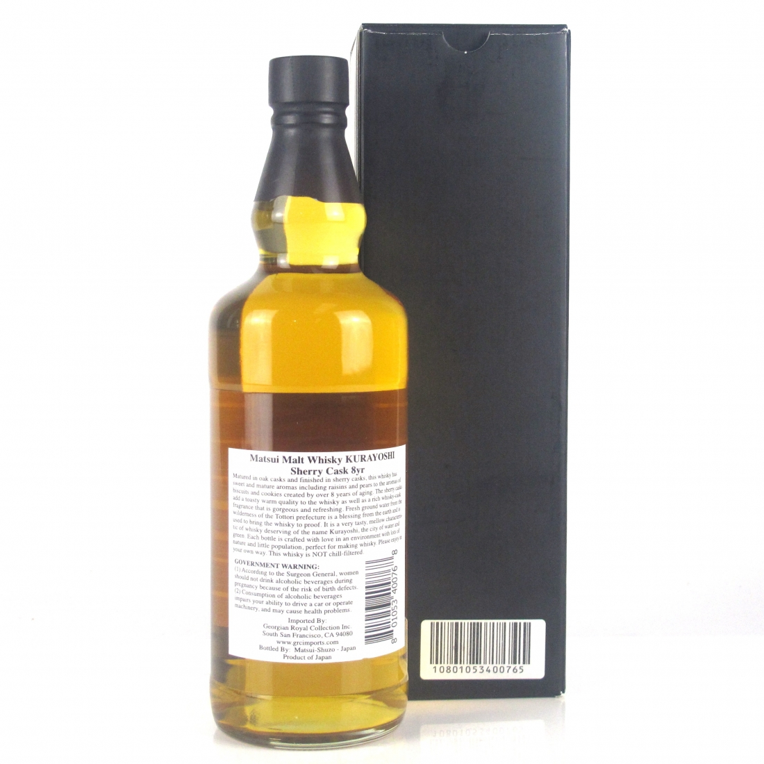 Kurayoshi 8 Year Old Sherry Cask 75cl / US Import