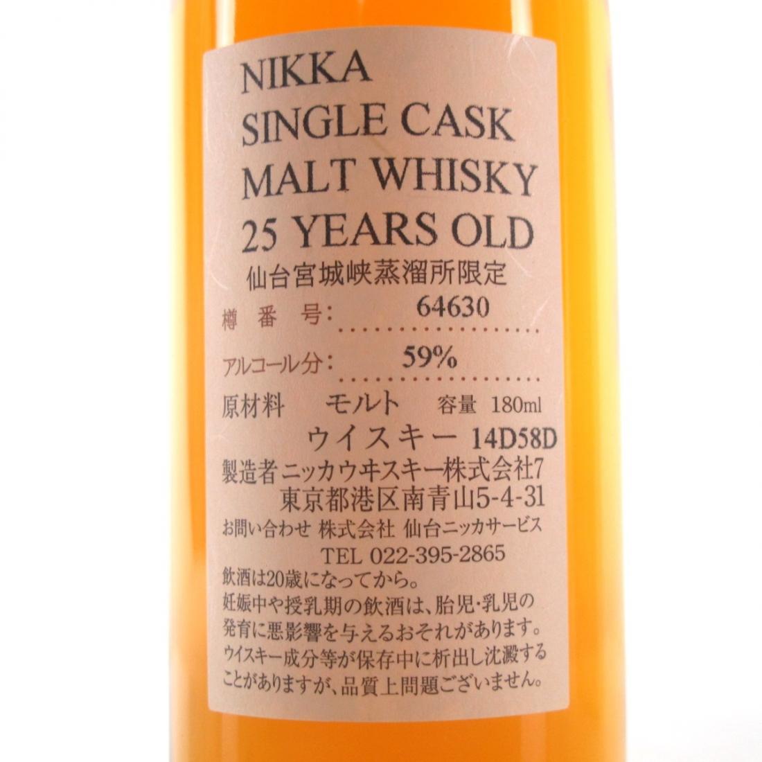 Miyagikyo 25 Year Old Single Cask #64630 18cl
