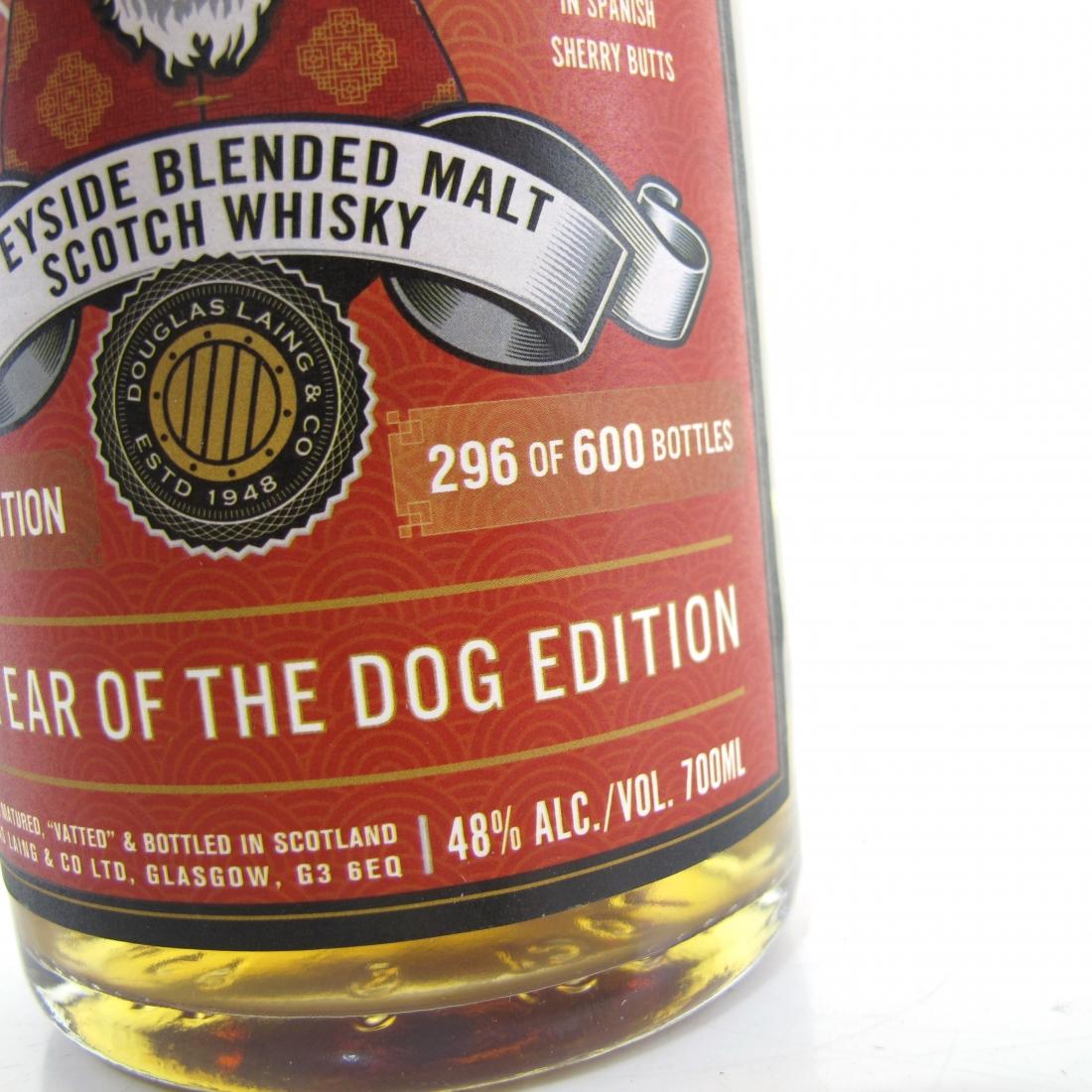 Scallywag Speyside Blended Malt / Year Of The Dog Edition