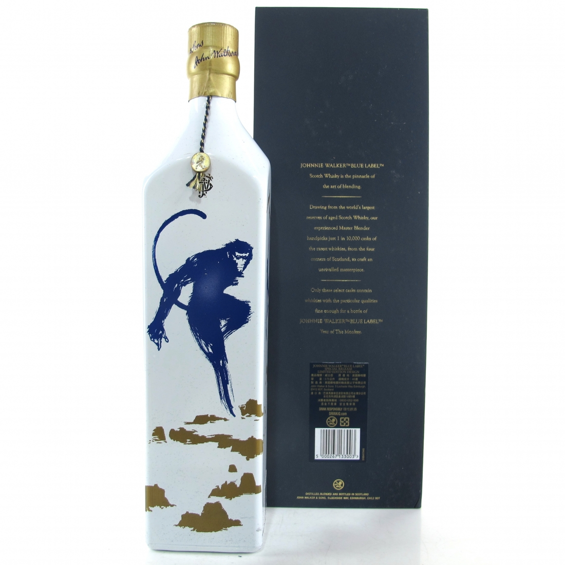 Johnnie Walker Blue Label Year of the Monkey 75cl