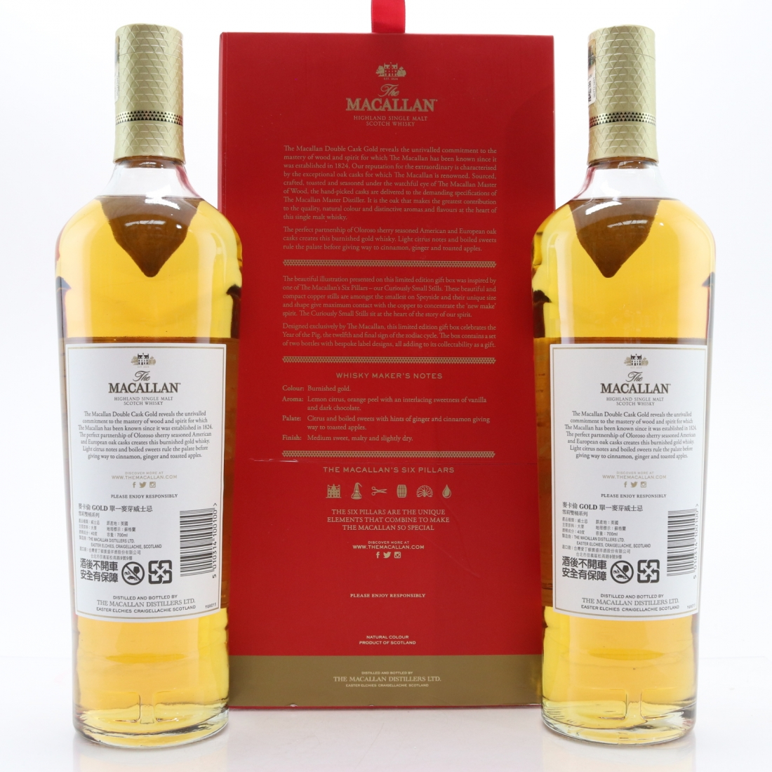 Macallan Gold Double Cask Limited Edition 2 x 70cl