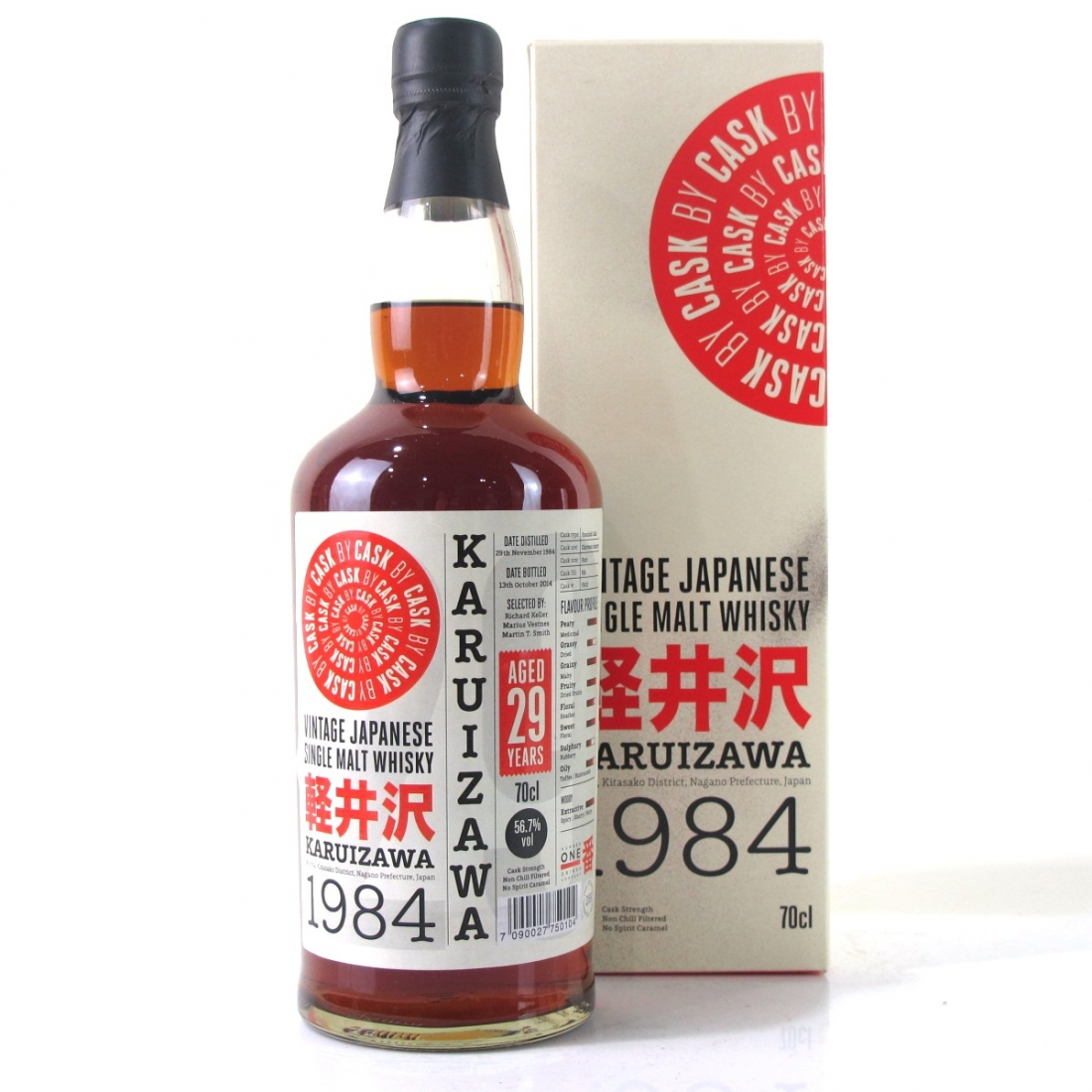 Karuizawa 1984 Single Cask 29 Year Old #7802 / Norway and Sweden Exclusive
