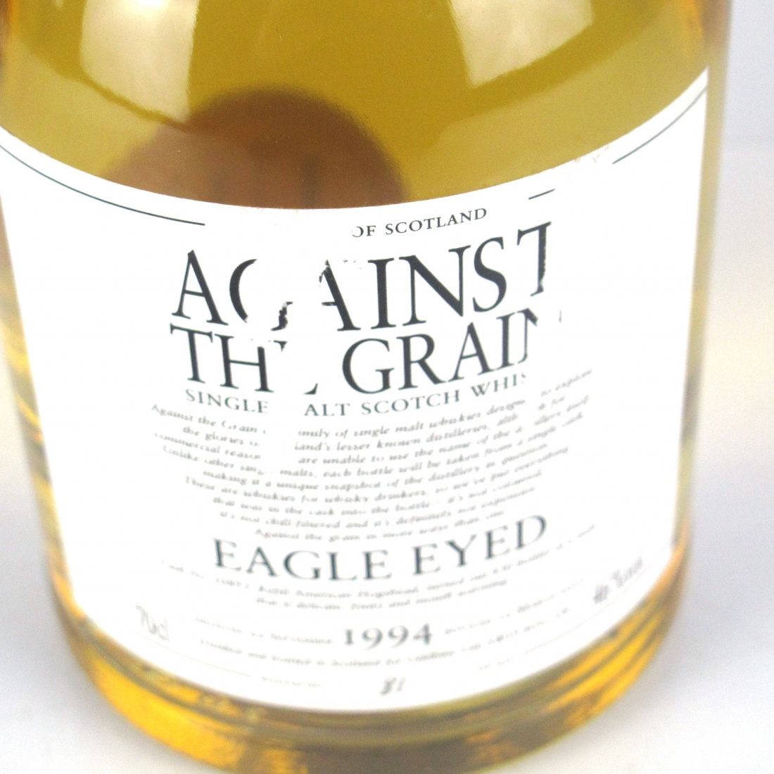 """Against The Grain 1994 """"Eagle Eyed"""" 15 Year Old"""