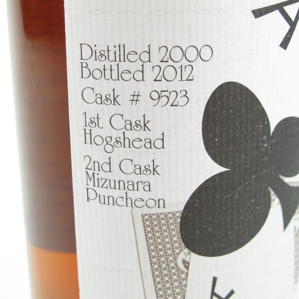 Hanyu 2000 Ace of Clubs Single Cask #9523