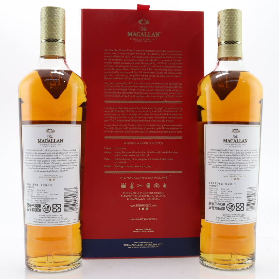 Macallan 12 Year Old Double Cask Limited Edition 2 x 70cl