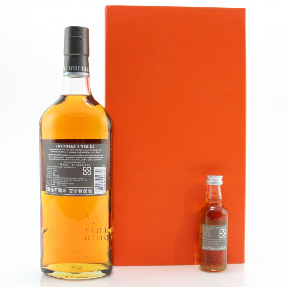 Auchentoshan 12 Year Old Gift Pack / includes Miniature 5cl